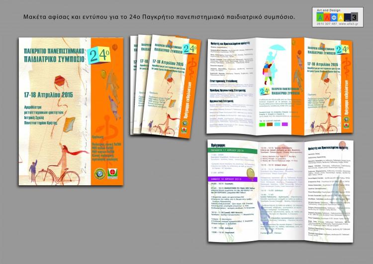 presentation 3 copy