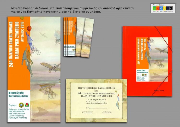 presentation 4 copy